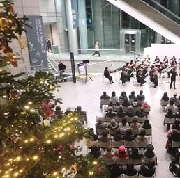 新宿パークタワー クリスマスコンサート