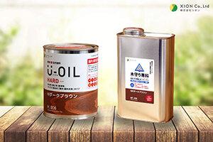 2.(株)シオン_U-OIL+木守り専科新商品02-300.jpg