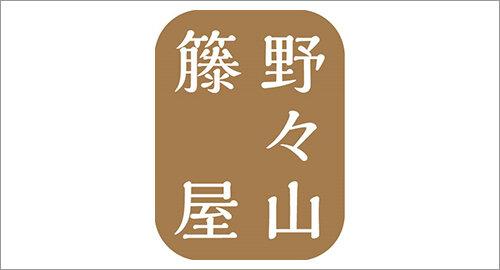 nonoyama.jpg